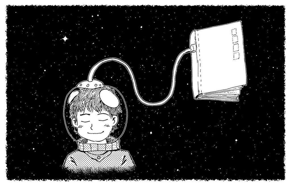 la lectura potencia la imaginación